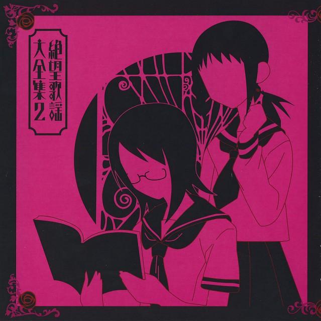Shaft (Studio), Sayonara Zetsubou Sensei, Ai Kaga, Harumi Fujiyoshi, Album Cover