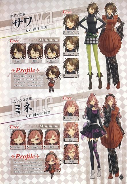 Mai Hanamura, Idea Factory, Brains Base, AMNESIA Crowd Official Visual Fan Book, AMNESIA