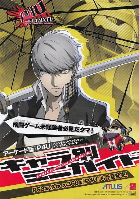 Arc System Works, Anime International Company, Atlus, Shin Megami Tensei: Persona 4, Yu Narukami
