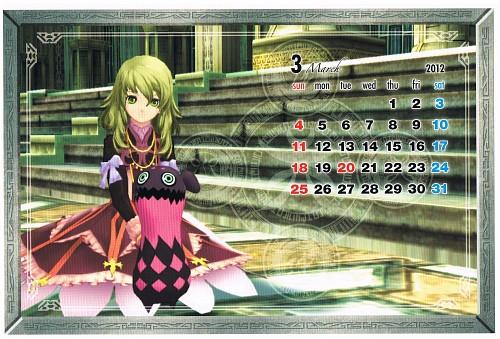 Namco, Tales of Xillia, Tipo (Tales of Xillia), Elise Lutus, Calendar