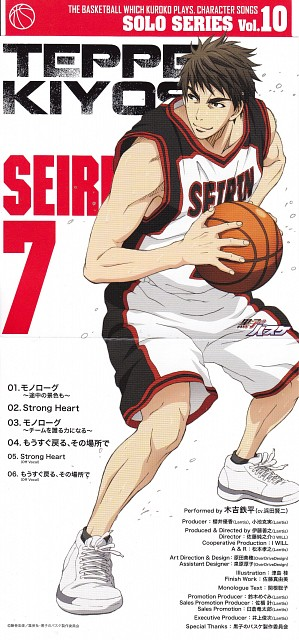 Tadatoshi Fujimaki, Production I.G, Kuroko no Basket, Teppei Kiyoshi, Album Cover