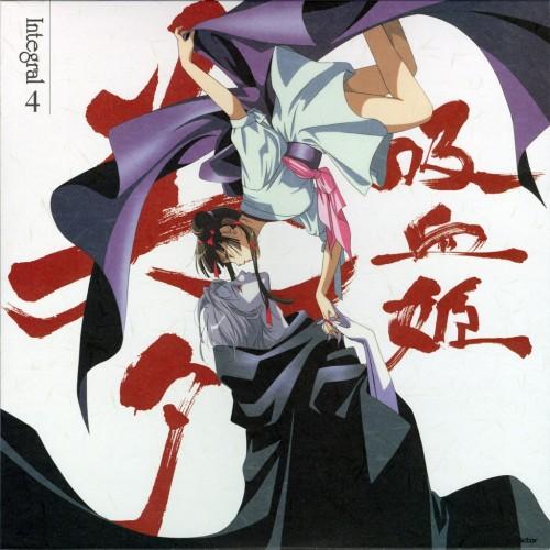 Narumi Kakinouchi, Vampire Princess Miyu, Larva, Miyu, Album Cover
