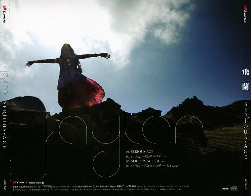Faylan