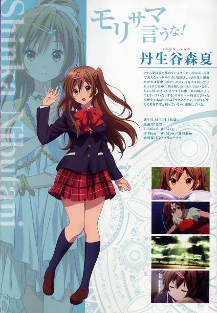 Nozomi Ousaka, Kyoto Animation, Chuunibyou demo Koi ga Shitai!, Shinka Nibutani, Magazine Page