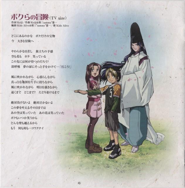Takeshi Obata, Studio Pierrot, Hikaru no Go, Akari Fujisaki, Hikaru Shindo