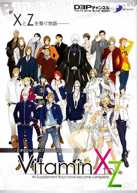 Hirotaka Maeda, D3 Publisher, Vitamin Z, Vitamin X, Arata Mine