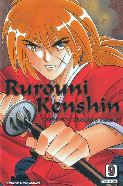 Nobuhiro Watsuki, Rurouni Kenshin, Kenshin Himura, Manga Cover