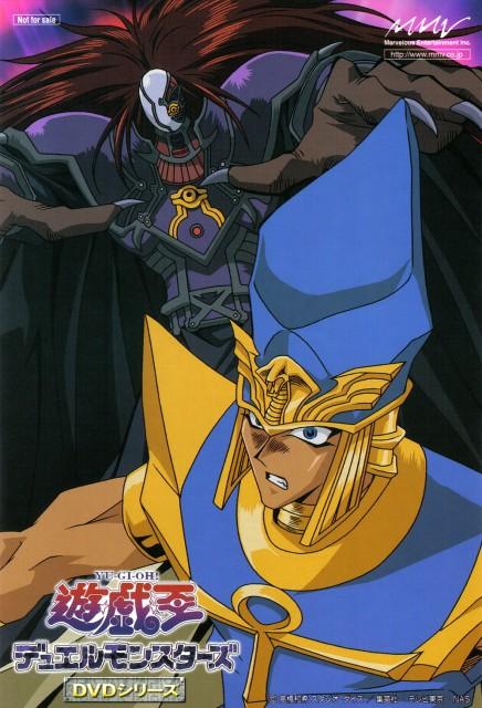 Kazuki Takahashi, Studio Gallop, Yu-Gi-Oh Duel Monsters, Akhenaden, Seto Kaiba