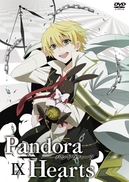 Xebec, Pandora Hearts, Oz Vessalius, DVD Cover