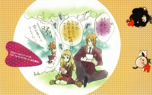 Akira Amano, Katekyo Hitman Reborn!, Colore!, Tsunayoshi Sawada, Reborn (Character)