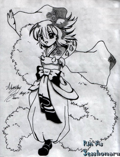Rumiko Takahashi, Inuyasha, Rin (Inuyasha), Member Art