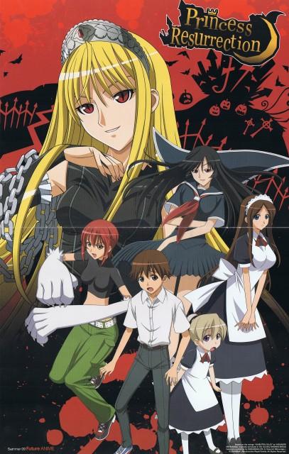 Madhouse, Monster Princess, Hiro Hiyorimi, Lilianne, Reiri Kamura