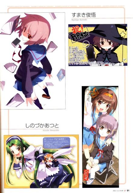 Shungo Sumaki, Atsuto Shinozuka, The Melancholy of Suzumiya Haruhi, Tsuruya, Haruhi Suzumiya