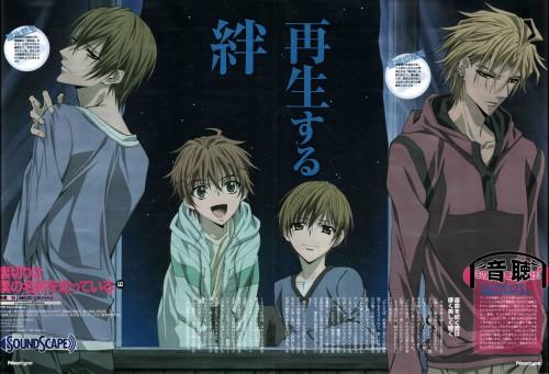 Hotaru Odagiri, J.C. Staff, Uragiri wa Boku no Namae wo Shitteiru, Shuusei Usui, Hotsuma Renjou