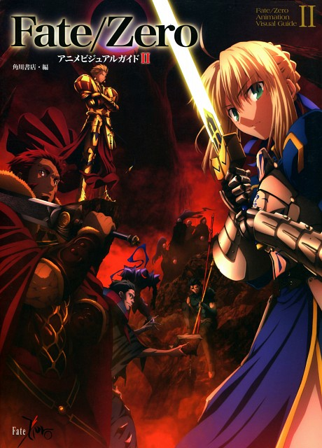 Ufotable, TYPE-MOON, Fate/Zero, Fate/Zero Animation Visual Guide II, Lancer (Fate/Zero)