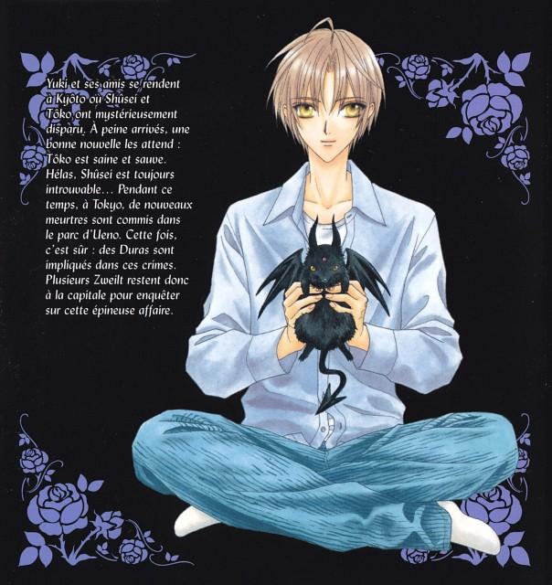 Hotaru Odagiri, Uragiri wa Boku no Namae wo Shitteiru, Yuki Giou, Manga Cover