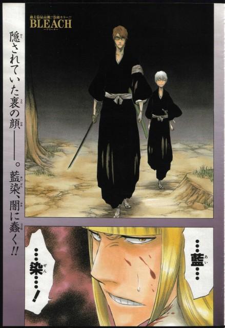 Kubo Tite, Bleach, Sousuke Aizen, Gin Ichimaru, Shinji Hirako