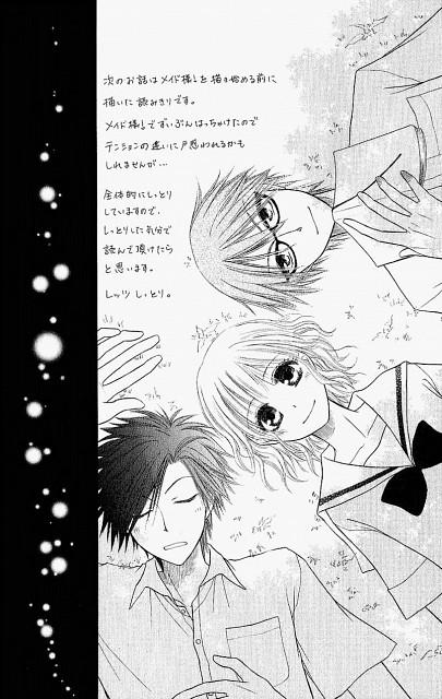 Hiro Fujiwara, J.C. Staff, Kaichou wa Maid-sama!