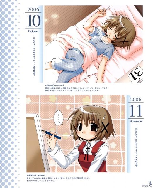 Hidamari Sketch, Yuno