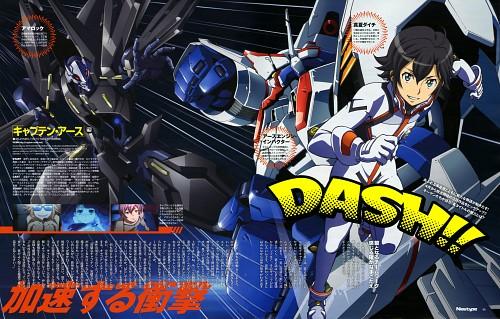 Izumo Takaaki, Ken Ootsuka, BONES, Captain Earth, Daichi Manatsu
