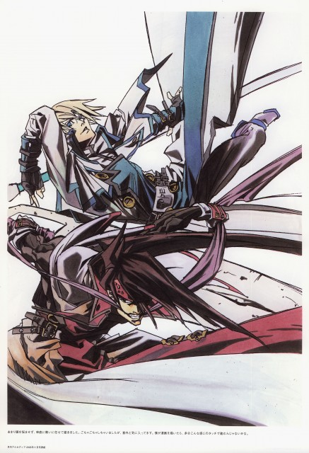 Guilty Gear, Sol Badguy, Ky Kiske