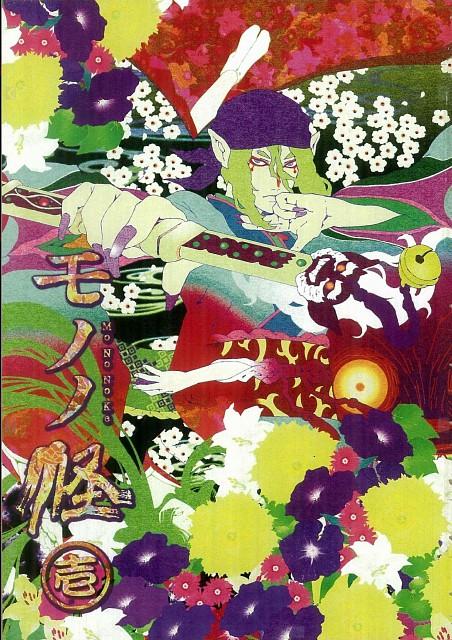 Yaeko Ninagawa, Toei Animation, Mononoke, Kusuriuri