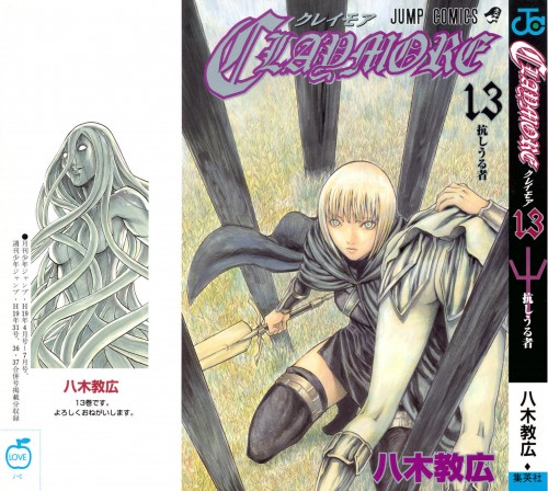 Norihiro Yagi, Madhouse, Claymore, Clare, Riful
