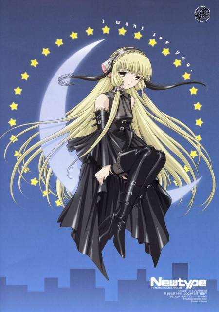 Madhouse, Chobits, Freya