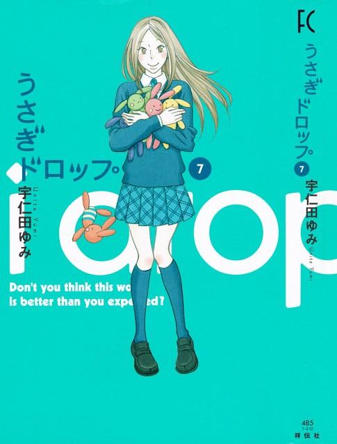 Yumi Unita, Production I.G, Usagi Drop, Rin Kaga, Manga Cover