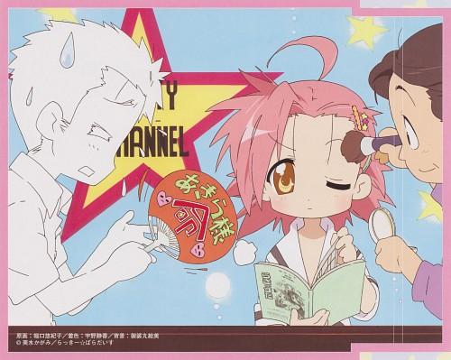 Yoshimizu Kagami, Yukiko Horiguchi, Kyoto Animation, Lucky Star, Akira Kogami