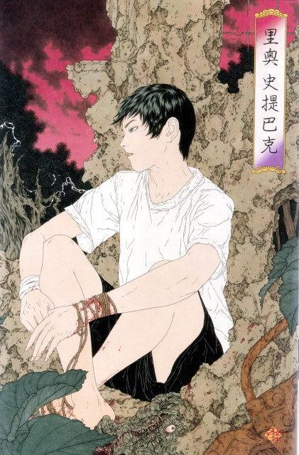 Takato Yamamoto, Zone of the Enders, Leo Stenbuck