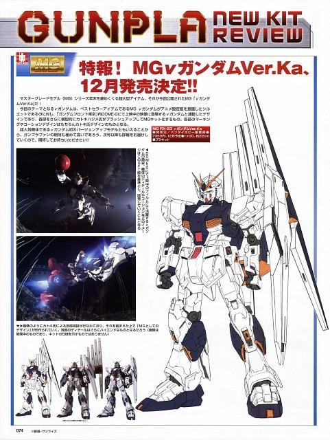 Mobile Suit Gundam Char's Counterattack, Mobile Suit Gundam - Universal Century