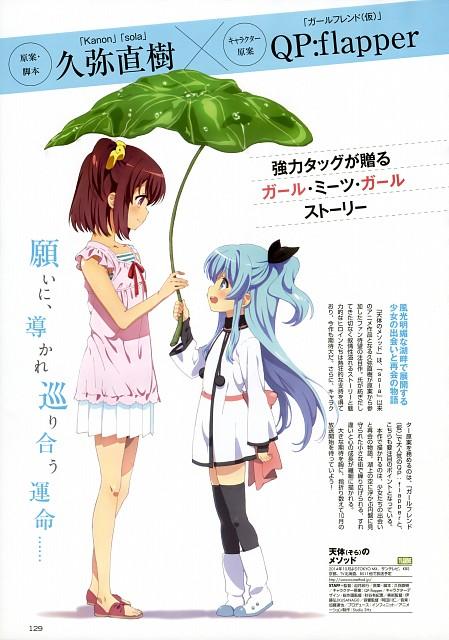 QP:flapper, Bandai Visual, Sora no Method, Nonoka Komiya, Noel (Sora no Method)