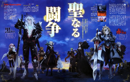TYPE-MOON, Fate/Apocrypha, Chiron (Fate/Apocrypha), Karna (Fate/Apocrypha), Siegfried (Fate/Apocrypha)