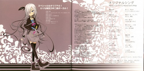 Vocaloid, VY1, Album Cover