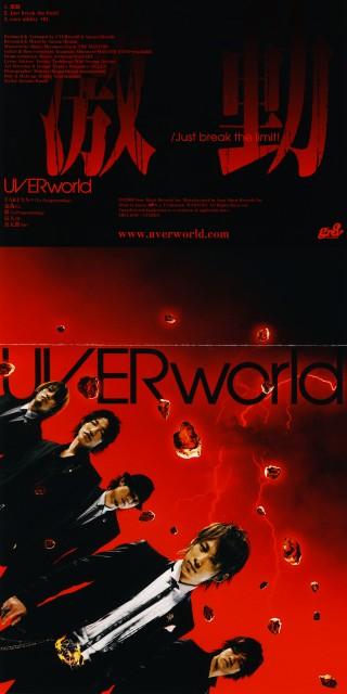UVERworld, Album Cover