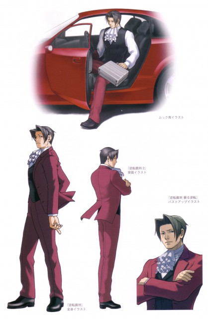 Capcom, Art of Gyakuten Saiban - Naruhodou, Ace Attorney, Miles Edgeworth