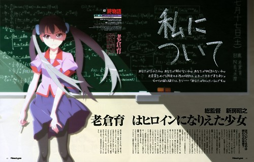 Mayumi Nakamura, Shaft (Studio), Bakemonogatari, Sodachi Oikura, Newtype Magazine