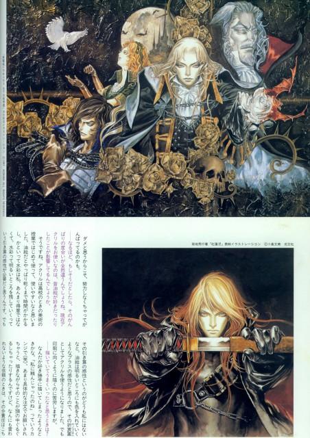 Ayami Kojima, Castlevania Art Book, Castlevania, Richter Belmont, Dracula