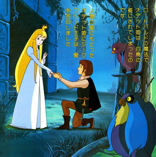 Toei Animation, Swan Lake, Odette (Swan Lake), Siegfried (Swan Lake)