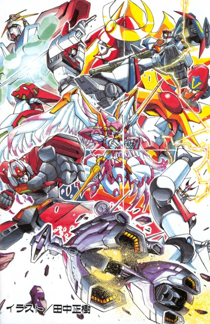 Go Nagai, Sunrise (Studio), Getter Robo, Shin Mazinger Shougeki! Z-Hen, Mobile Fighter G Gundam