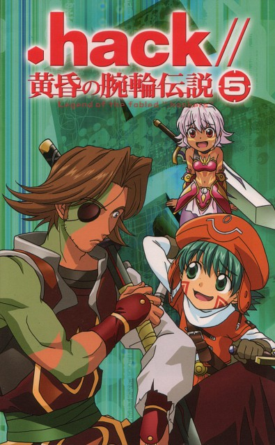 Rei Izumi, Bee Train, .hack//Legend of the Twilight, Sanjuro, Shugo Kunisaki