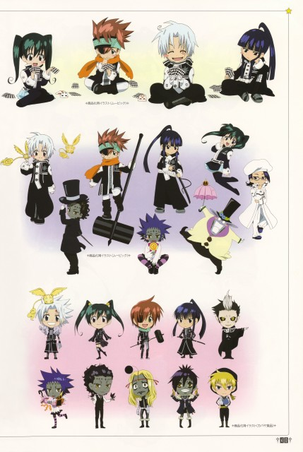 TMS Entertainment, D Gray-Man, Lenalee Lee, Lero, Komui Lee
