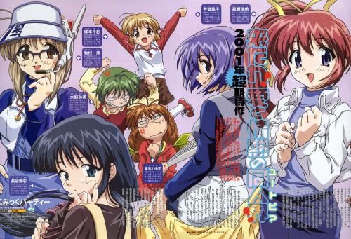 AQUAPLUS, Comic Party, Mizuki Takase, Eimi Oba, Minami Makimura