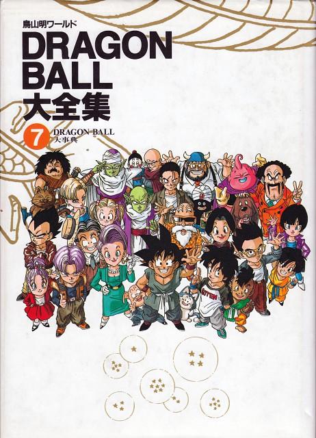 Akira Toriyama, Toei Animation, Dragon Ball, Son Gohan, Android 18