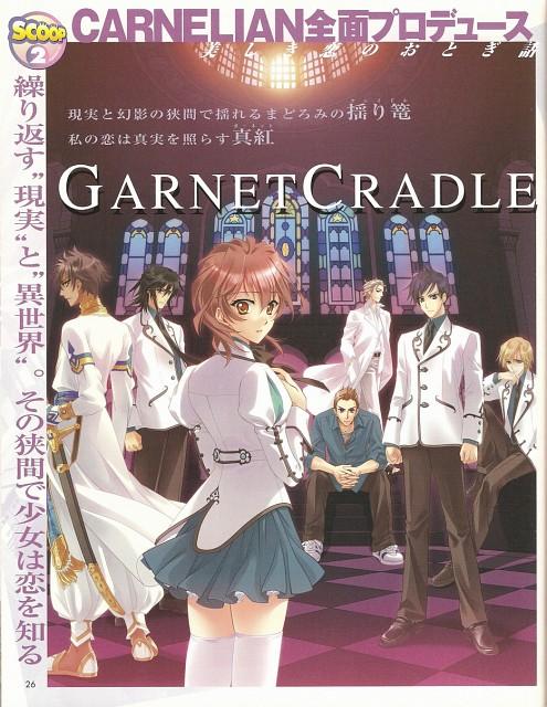 Carnelian, Spica (Studio), Garnet Cradle, Kiichirou Sakurazawa, Saariya