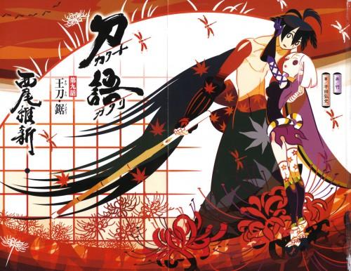 Katanagatari, Togame, Shichika Yasuri