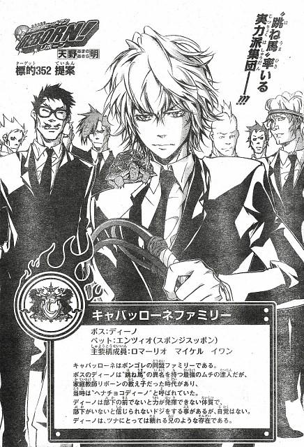 Akira Amano, Katekyo Hitman Reborn!, Romario, Dino Cavallone, Enzo (Katekyo Hitman Reborn!)