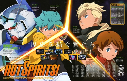 Sunrise (Studio), Mobile Suit Gundam AGE, Asemu Asuno, Kio Asuno, Flit Asuno