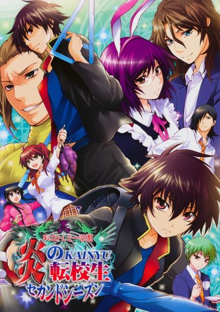 Omega 2-D, Mobile Suit Gundam 00, Allelujah Haptism, Nena Trinity, Tieria Erde